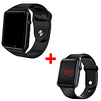 Комплект смарт-часы Smart Watch A1 Black + Наручные электронные часы (nr1-116), фото 1