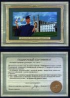 Подарочный сертификат Бесплатное обучение