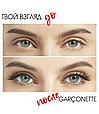 Тушь для ресниц Vivienne Sabo Chic Volume Mascara Garconette (эффект супер объёмных ресниц), фото 3