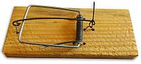 Мышеловка малая, ловушка для мышей малая деревянная механическая