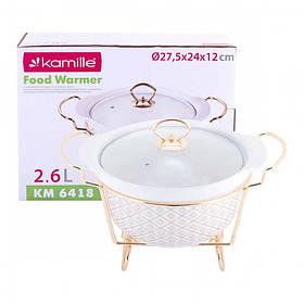 Мармит керамический Kamille круглый 27,5 х 24 х 12 см с подставкой КМ-6118