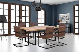Стол TORRES 160х90 (Halmar)