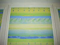 Уни-штапик, закрытая система рулонных штор