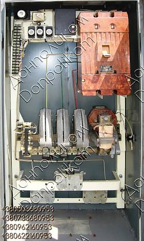 ПЗКМ-400 (ПЗКМ-501-400) крановая защитная панель, фото 2