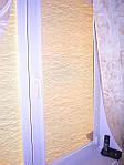Уни-штапик, закрытая система (кассетная) рулонных штор с плоскими направляющими. Ткань Ривьера Какао. Каталог №3