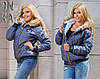 Женская зимняя куртка Philipp Plein дг593