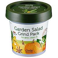 Каолиновая (белая глина) маска для лица с растительным комплексом Ottie Garden Salad Grind Pack 100 мл