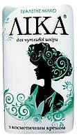 Крем-мыло Лика для чувствительной кожи 70г (Зелена обгортка) 70г