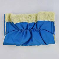 Муфта к санкам на овчине, синий - 180857