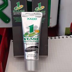 XADO REVITALIANT для коробки и редукторов 27мл.