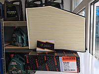 Фильтр салона VW Caddy 3, golf 5, Passat b6, Octavia 04-