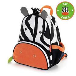 Детский рюкзак Skip Hop Zoo Pack (Zoo Little Kid Backpack) - Zebra (Зебра), 3+