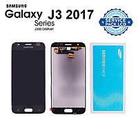 Дисплей + сенсор Samsung J330 2017 J3 Черный Оригинал 100% SERVICE PACK GH96-10969A