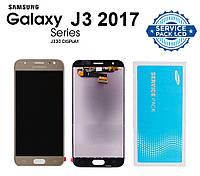 Дисплей + сенсор Samsung J330 2017 J3 Золотистый Оригинал 100% SERVICE PACK GH96-10990A