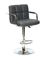 Барный стул Арно серый кожзам + хром с подлокотниками
