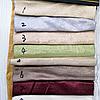Комплект двоколірних штор новинка, фото 7