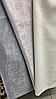 Комплект двоколірних штор новинка, фото 8