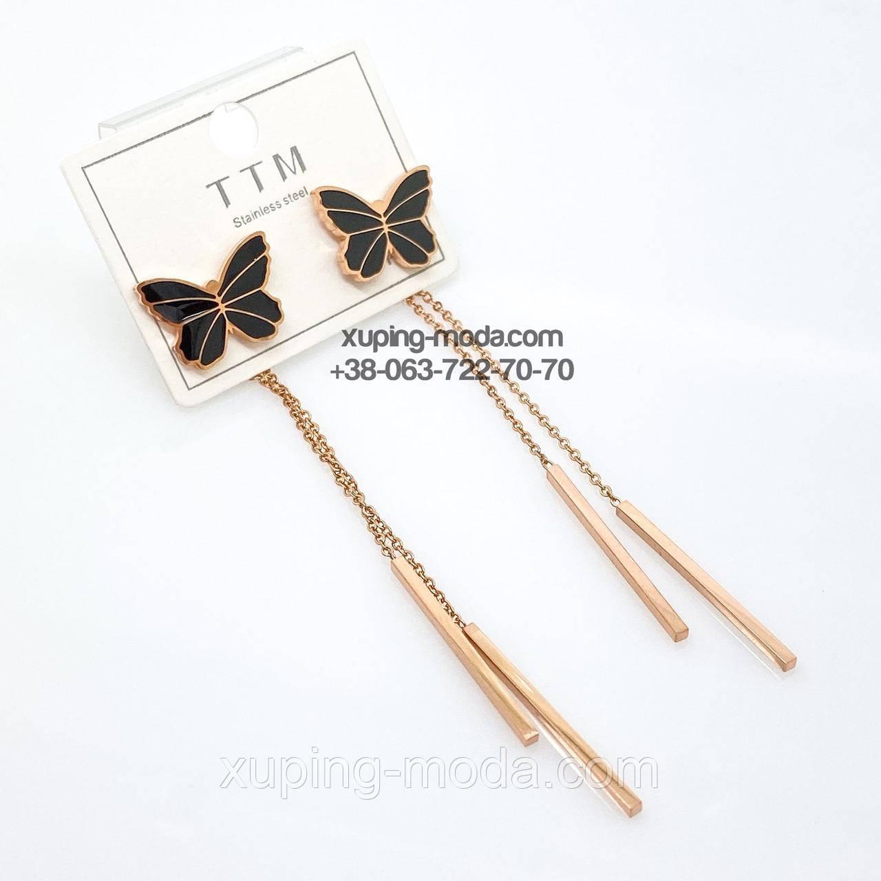 Длинные серьги с бабочками