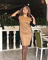 Платье 084 из трикотажа и замша на дайвинге 48-54