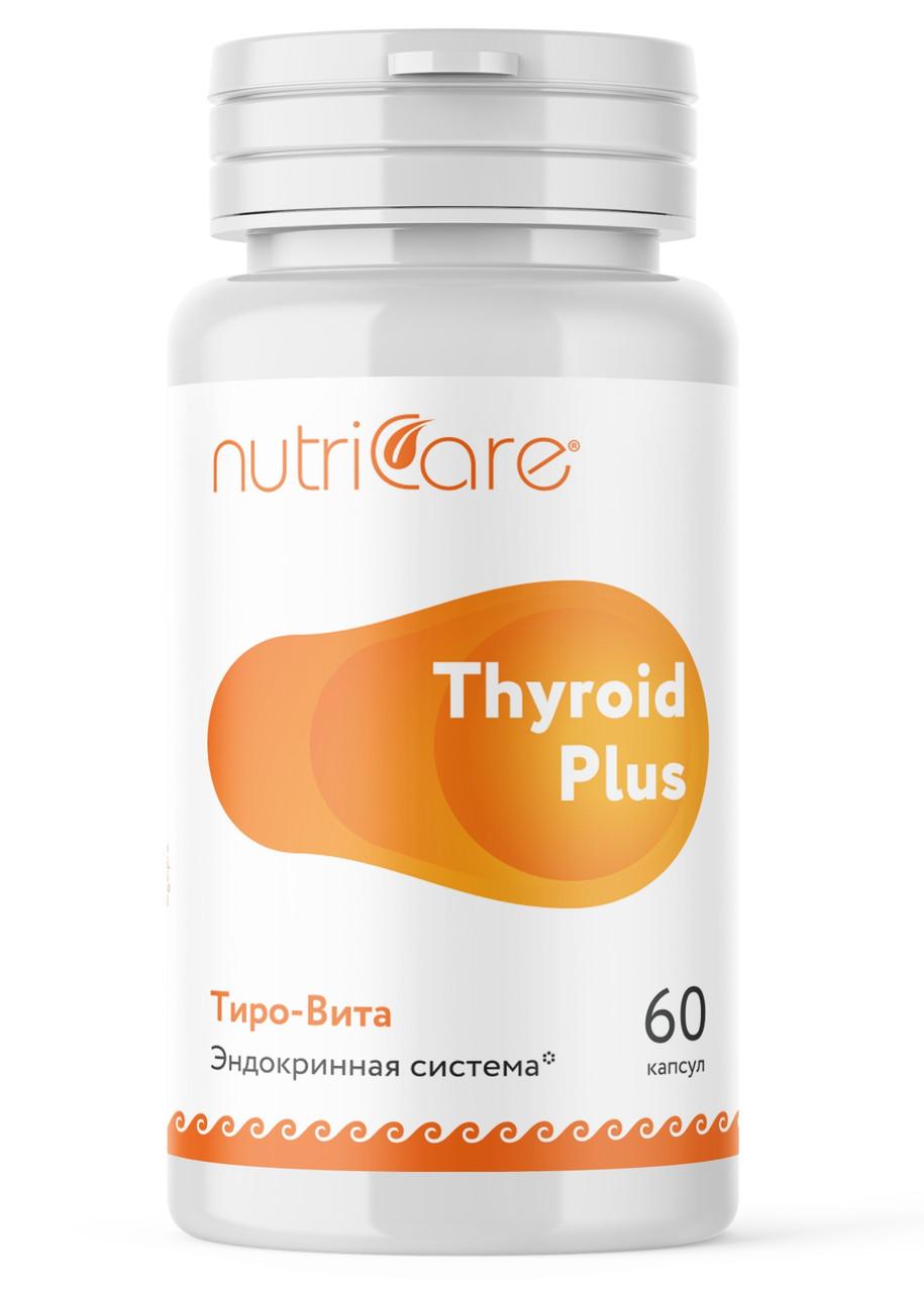 Тиро-Вита (Тироид Плас) - от йододефицита, для щитовидной железы