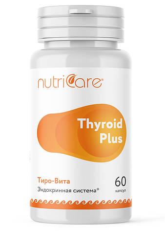 Тиро-Вита (Тироид Плас) - от йододефицита, для щитовидной железы, фото 2
