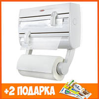 Кухонный держатель - диспенсер для бумажных полотенец, пищевой пленки и фольги Triple Paper Dispenser