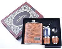 Подарочный набор с Флягой в деревянном дизайне с мини кальяном для настоящего мужчины