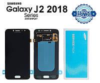 Дисплей + сенсор Samsung J250 J2 (2018) Чёрный Оригинал 100% SERVICE PACK GH97-21339A