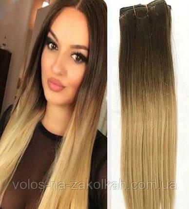 Волосы на заколках цвет  омбре, фото 2