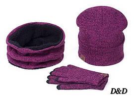 Комплект шапка, баф, перчатки сиреневый