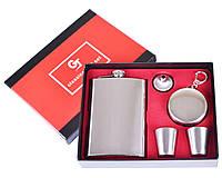 Подарочный набор с чистой металлической Флягой для настоящего мужчины + стакан-брелок