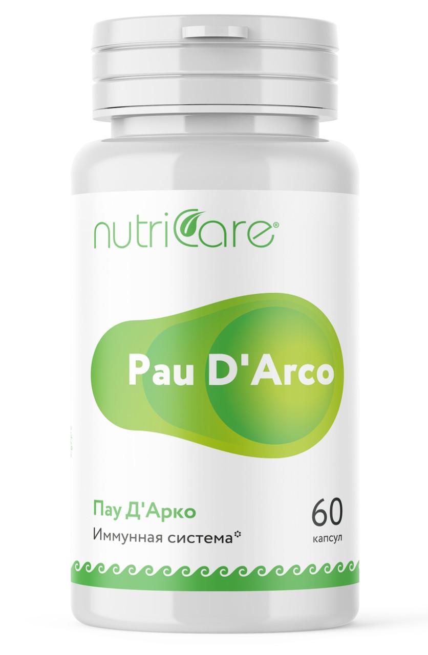 Пау д'Арко - защита от вирусов, бактерий, грибков