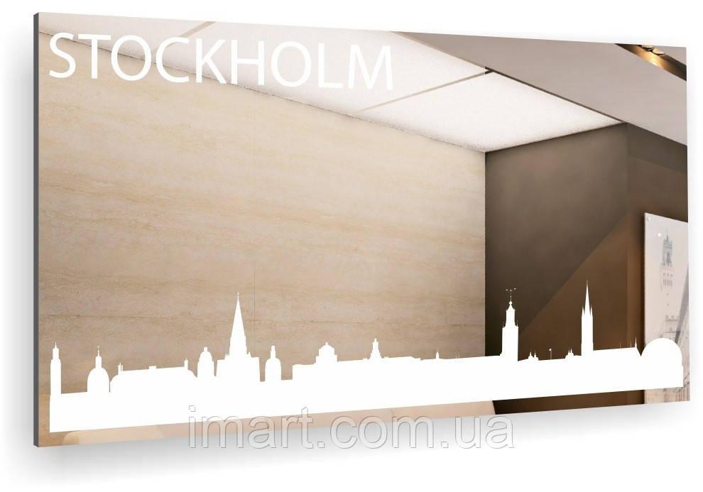 БЦ-Стол / Прямоугольное зеркало без подсветки Города мира. Стокгольм