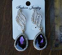 Роскошные серьги бижутерии RRR c фиолетовыми камнями. Эксклюзивные серьги. 128