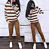 Костюм двойка штаны и кофта со вставками шерсть, фото 6