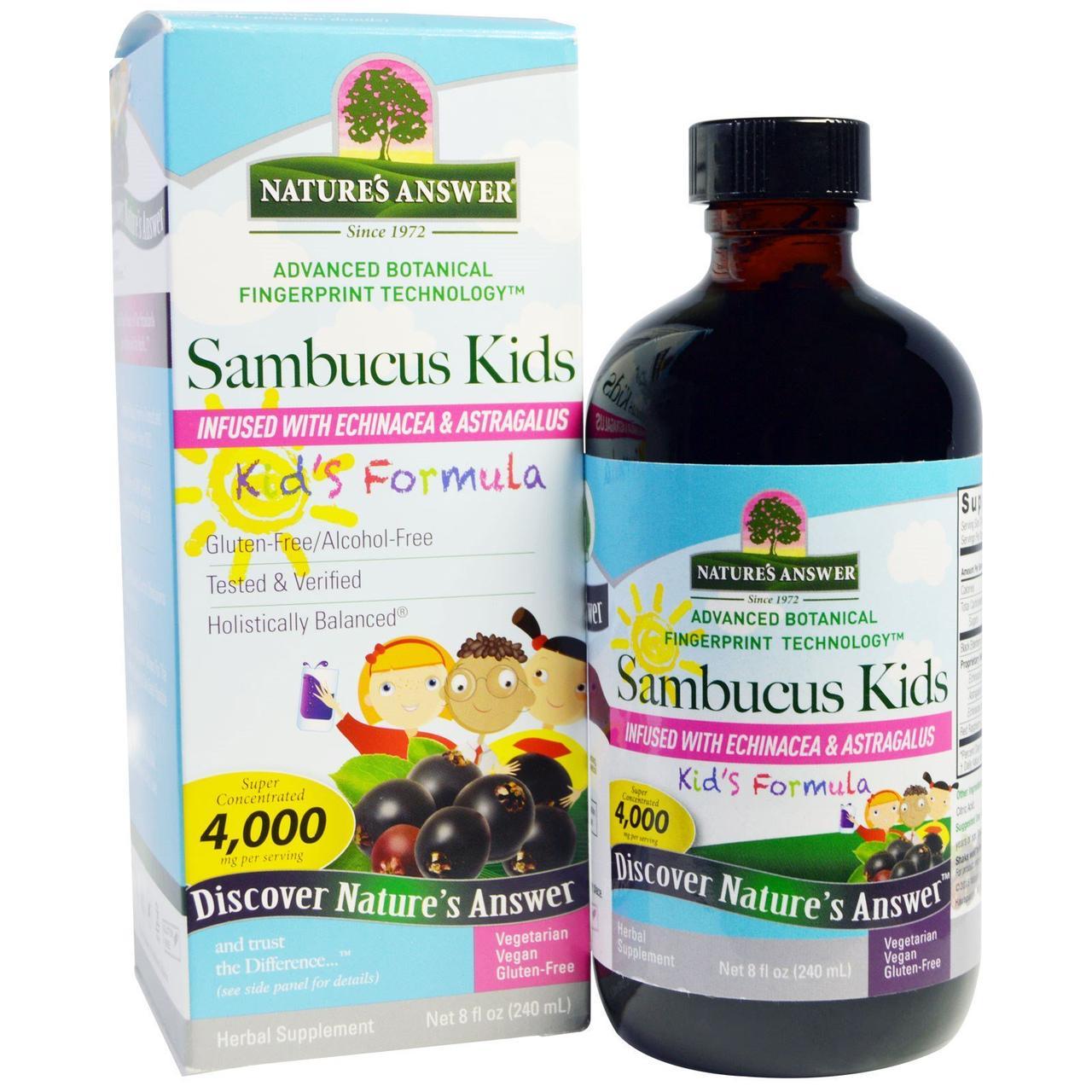 """Черная бузина для детей Nature's Answer """"Sambucus Kid's Formula"""" 4000 мг (240 мл)"""