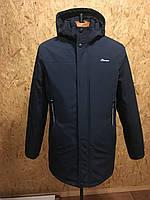 Модная куртка мужская демисезонная