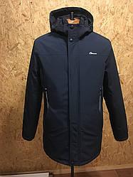 Модна куртка чоловіча демісезонна