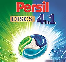 Універсальні чотирьох компонентні капсули для прання Persil universal Discs 4 in 1