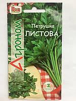 Семена Агроном Петрушка Листовая 2г