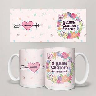Чашка, Кружка День Святого Валентина, №23