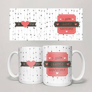 Чашка, Кружка День Святого Валентина, №22