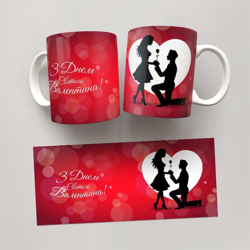Чашка, Кружка День Святого Валентина, №14