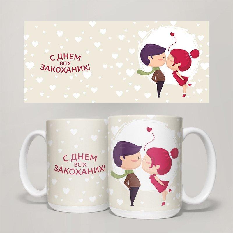 Чашка, Кружка День Святого Валентина, №12