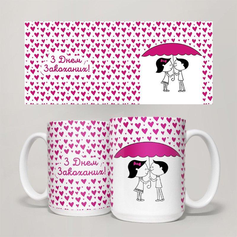 Чашка, Кружка День Святого Валентина, №11