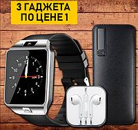 Подарок Смарт часы + Павербанк + наушники