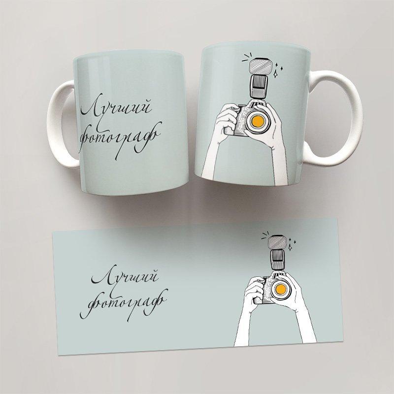 Чашка, Кружка Кращий фотограф