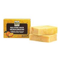 Натуральное мыло Антицеллюлитное с цедрой апельсина 75 грамм (F35)