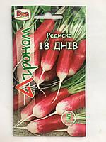 Семена Агроном Редиска 18 дней 5гр