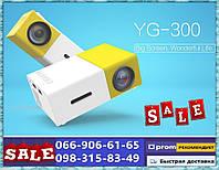 Домашний детский портативный мини-проектор YG300